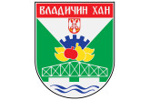 Opština Vladičin Han