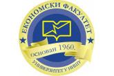 Ekonomski fakultet Univerziteta u Nišu