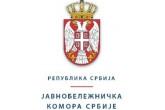 Javnobeležnička komora Srbije